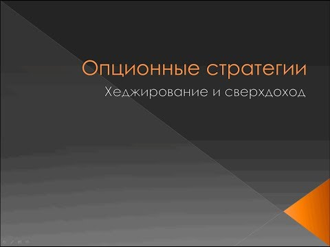 Color bar forex стратегия для опционов