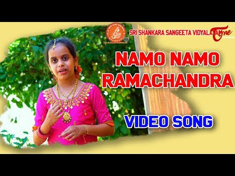 Namo Namo Ramachandra Song 2021 | Devotional Songs Telugu | BhaktiOne