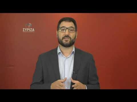 Ν. Ηλιόπουλος: Οι επιλογές του Κ. Μητσοτάκη θέτουν σε κίνδυνο την υγεία όλων