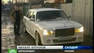 Лимузин из холодильника (Виталий Адаричев)