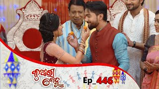 Kunwari Bohu | Full Ep 446 |  13th Mar  2020 | Odia Serial – TarangTV
