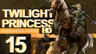 Soluce Twilight Princess HD : 15