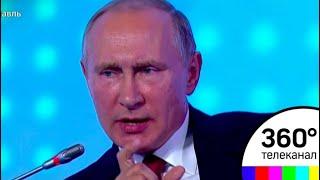 Владимир Путин принял участие во Всероссийском открытом уроке