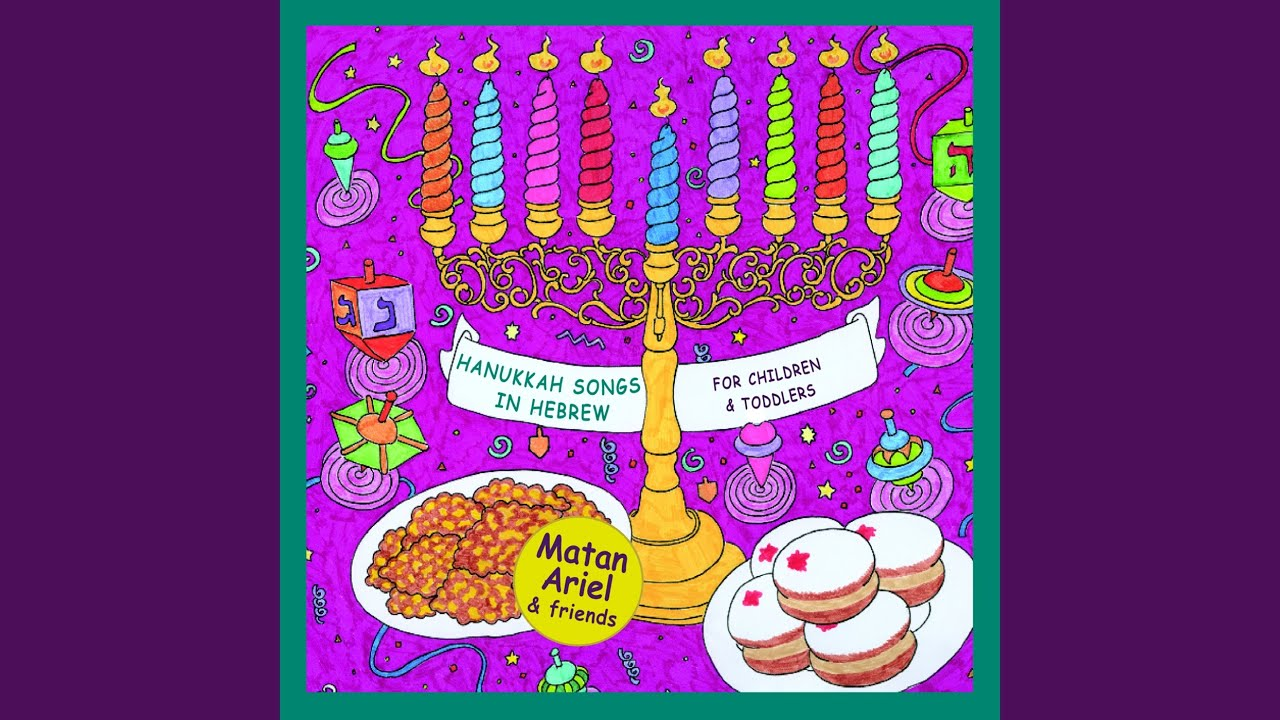 One of the Hannukah songs from Matan Ariel & Friends.
