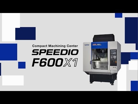 F600X1 製品紹介