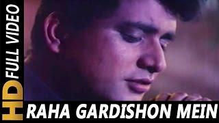 Raha Gardishon Mein Hardam Mere Ishq Ka Sitara   - YouTube