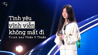 [Vietsub   Pinyin   Lyrics] Tình yêu vĩnh viễn không mất đi - Thiện Y Thuần   永不失联的爱 - 单依纯    Tiktok