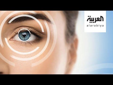 العرب اليوم - شاهد: كيف نكتشف انحراف البصر؟
