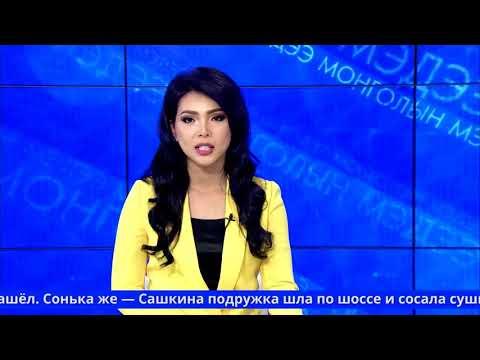 """Монгольская ведущая новостей """"строчит"""" русские скороговорки"""