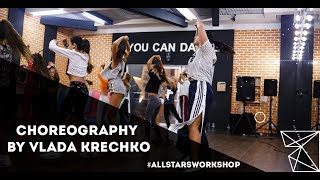 Jason Derulo, David Guetta – Goodbye Choreography by Влада Кречко All Stars Junior Workshop