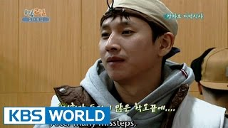 2 Days And 1 Night Season 1 | 1박 2일 시즌 1 – Best Friend Special, Part 3