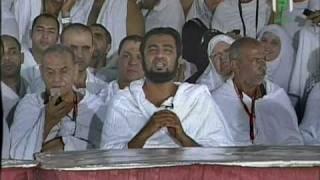 preview picture of video 'الحبيب محمد السقاف في عرفة عام 1432هـ - الجزء الأول'