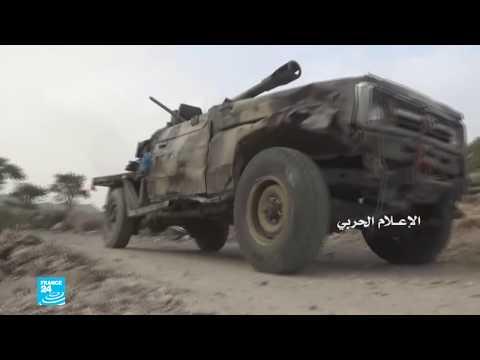 العرب اليوم - الحوثيون يعلنون قصف مصفاة لأرامكو في الرياض