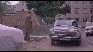 ГАЗ-24 и РАФ-22031 Латвия в фильме Пять минут страха 1985