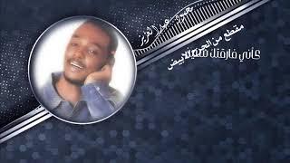 مقطع من الجرح الابيض مع النص بصوت محمود عبدالعزيز