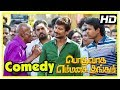 Podhuvaga Emmanasu Thangam Comedy Scenes | Part 3 | Udhayanidhi | Soori | Parthiban | Rajendran