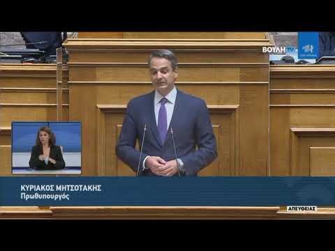Κ. Μητσοτάκης (Πρωθυπουργός) (Δευτερολ.) (Σχέδιο νόμου για την προστασία της εργασίας) (16/06/2021)