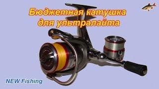Fan Studio Фоторедактор Онлайн 863