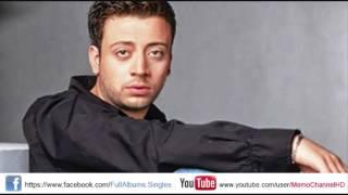 اغاني طرب MP3 Loai - Wad3taha   لؤي - ودعتها 2012 تحميل MP3