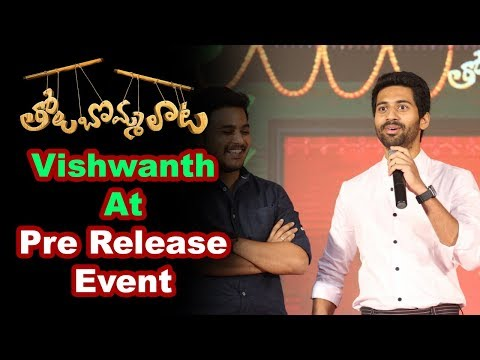 hero-vishwant-at-tholu-bommalata-pre-release-event