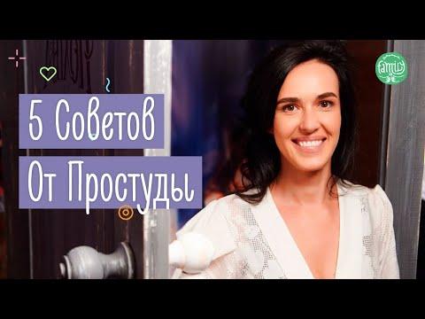 5 Советов Как Уберечь Ребенка От Простуды   Family is...