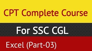 CPT Tutorial For SSC CGL Exam (Part-03)