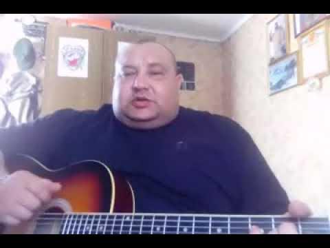 Песни под гитару - Я счастливый.