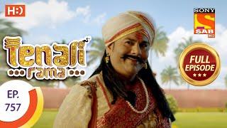 Tenali Rama - Ep 757  - Full Episode - 9th September 2020