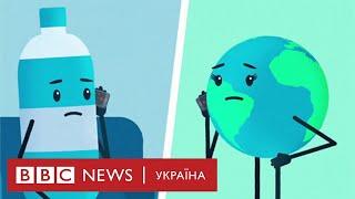 BBC сняла анимационный ролик о том, как Земля бросила пластик