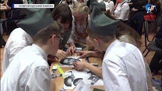 В Новгородском районе прошел финал детского конкурса «Юный друг полиции»