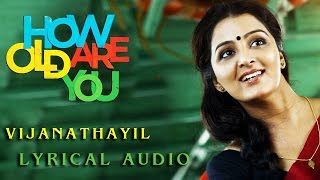 Vijanathayil- How Old Are You |Manju Warrier| Kunchako Boban| Kanika| Full Song HD Lyrical Audio