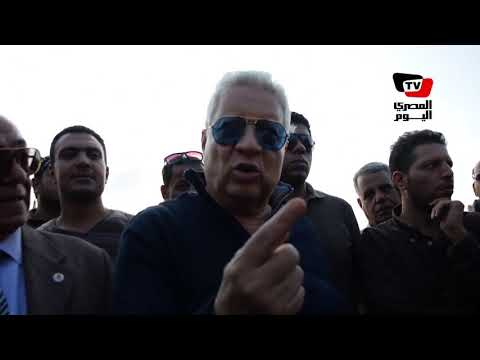مرتضى منصور من «ميت غمر»: مش نازل انتخابات تاني