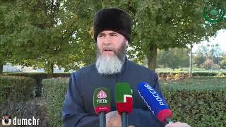 Срочное обращение Муфтия ЧР Салаха-Хаджи Межиева к жителям Чеченской Республики