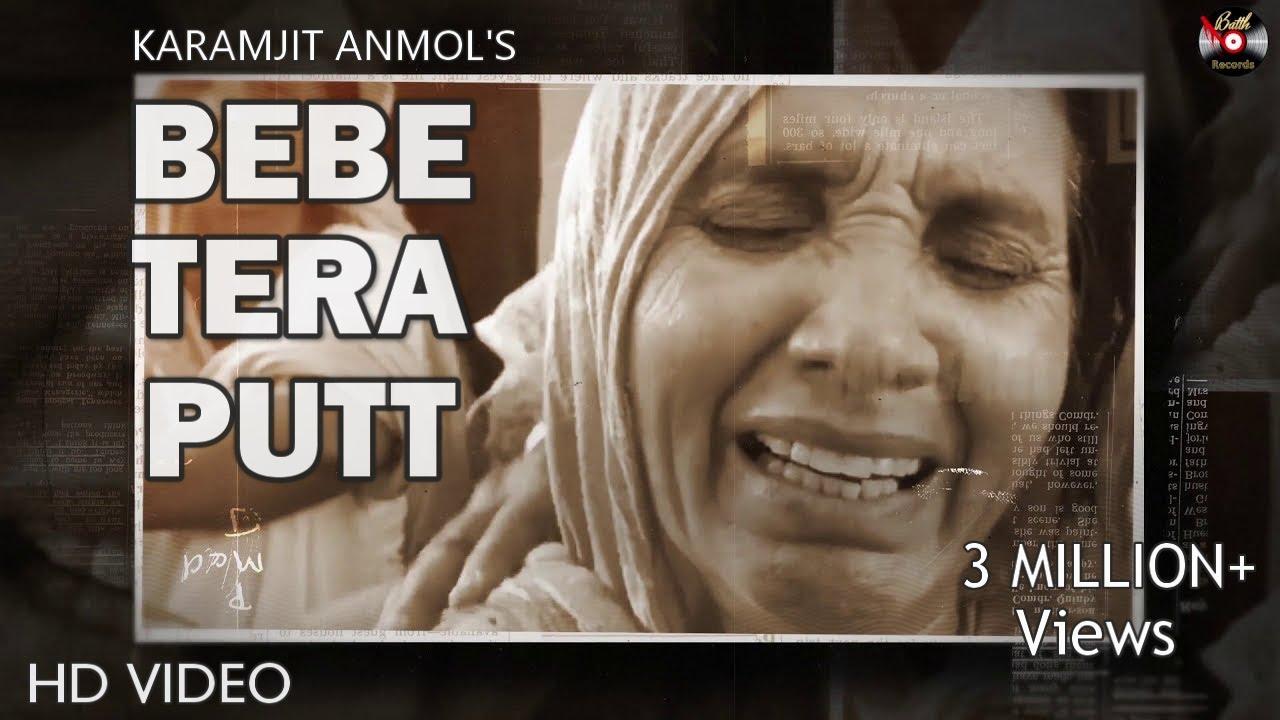 Bebe Tera Putt LYRICS - Karamjit Anmol