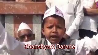 Sadguru Sant Balumama - Marathi Devotional Scene 9/13