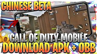 cod mobile chinese beta download apk - TH-Clip