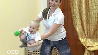 Йога для мам и малышей