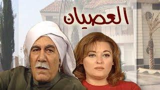 تحميل اغاني مسلسل ״العصيان جـ2״ ׀ محمود يس - نهال عنبر ׀ الحلقة 07 من 35 MP3