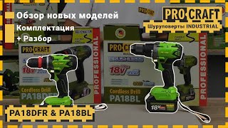 Шуруповерт Procraft Industrial PA18DFR Extra
