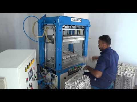 Hot Press Machine (HPS 500 Model)