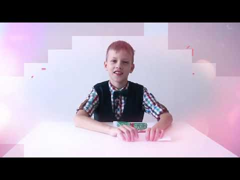 Детско-юношеский телеканал «Тамыр»