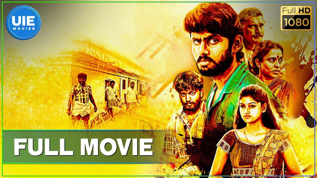 Madha Yaanai Koottam Tamil Full Movie - YouTube