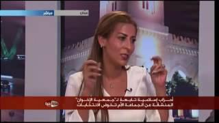 """رئيسة تحرير صحيفة """"الغد"""" الأردنية جمانة غنيمات: من مصلحة الدولة عدم التدخل في #انتخابات_الأردن"""
