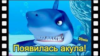 [LIVE] Появилась акула! | Тематический театр Пороро | Пингвиненок Пороро