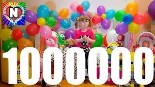 1 000 000 просмотров на канале Настюшик распаковка киндер Маша и Медеведь