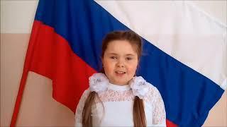 Видеоурок Веснушки