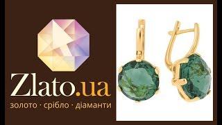 [Zlato.ua] Серьги из красного золота Лара с зеленым кварцем 💎💎💎