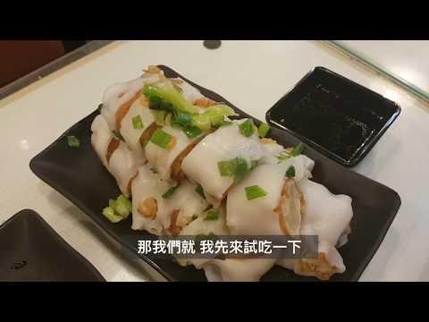 流浪到香港Day4(完):生滾粥 腸粉 未來牛 巴比倫洋蔥 天際100 時代眼淚| Vlog