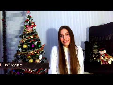 ППМГ ТВ Сливен - Видео - Коледни пожелания