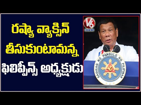 Experiment On Me First: Philippines President Takes Russia Covid Vaccine Offer | V6 News